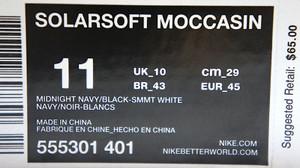 555301_401_solarsoft_moccasin_05