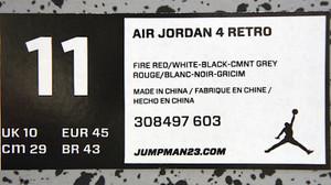 308497_603_air_jordan_4_retro_08